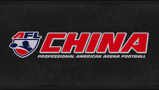AFL China: Inside the Game